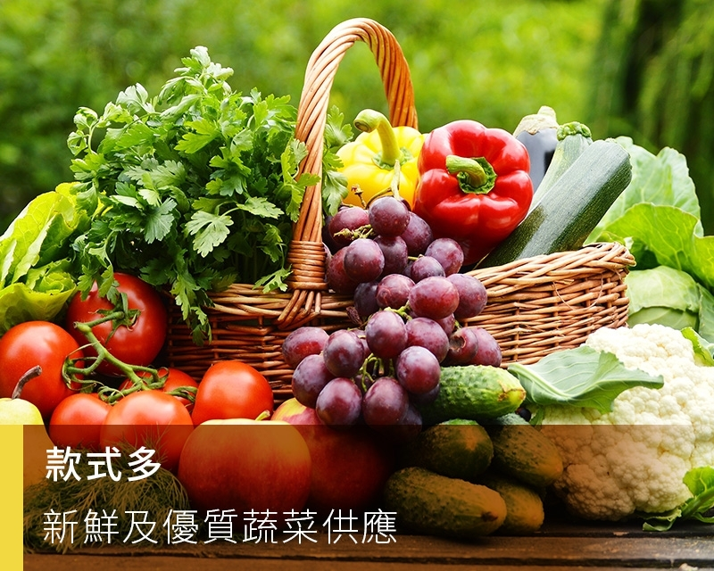 vegetables_banner_800x640_tc